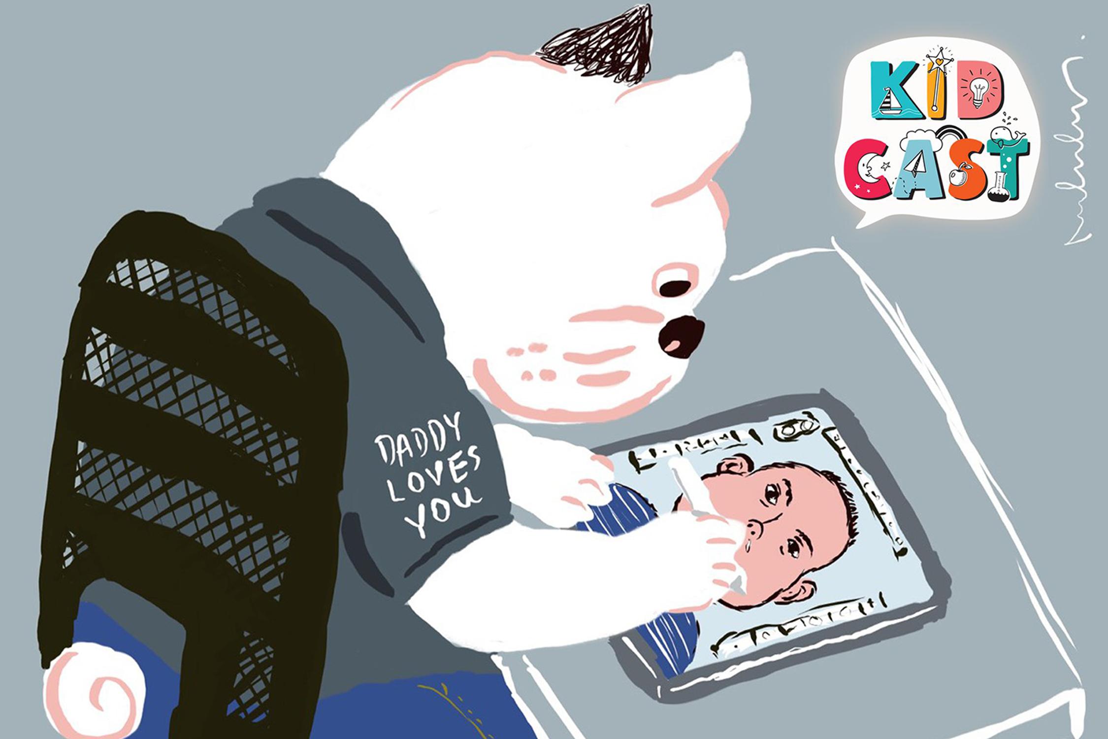 Kidcast (Podcast) EP : 5 โตขึ้นผมอยากเป็น......นักวาดภาพ